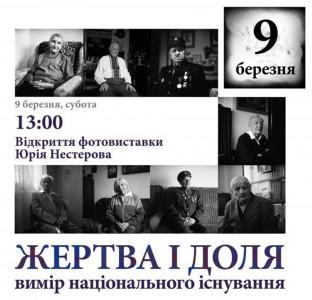 afisha_nesterov