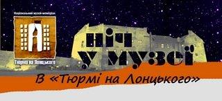 nich-muzeyiv-2013