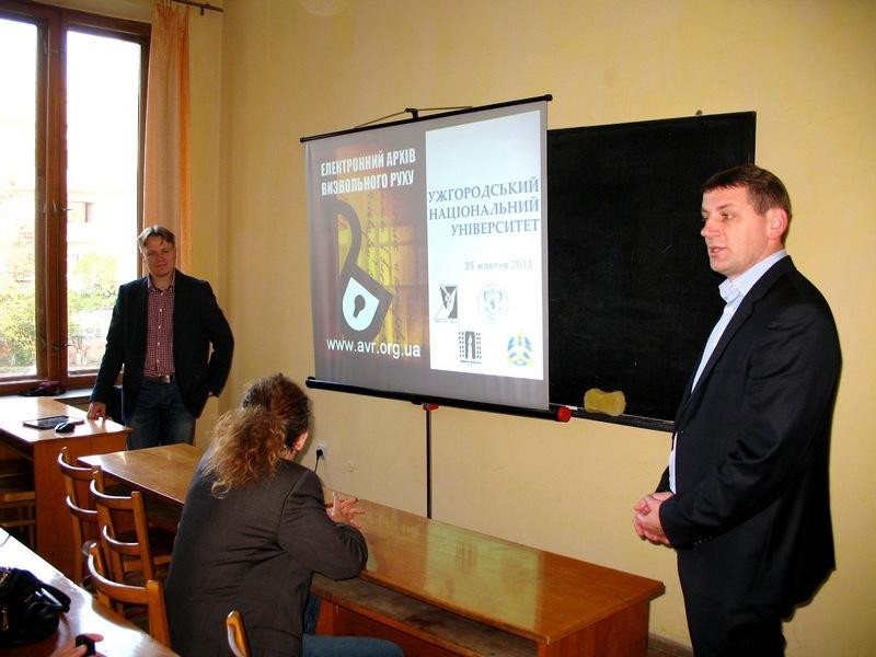 avr-uzhgorod-1-25-10-2013