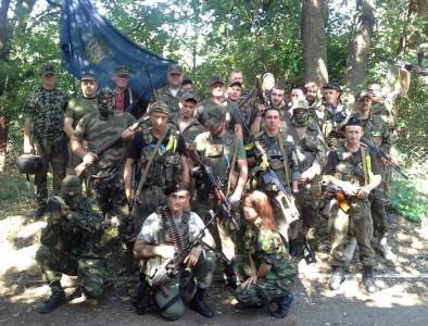 batalion OUN