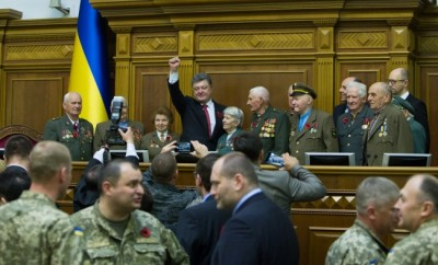 Урочисте засідання ВР, головними учасниками якого стали ветерани різних армій