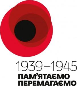 logo_maky-2015