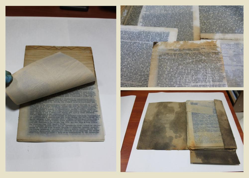 документи з новознайденого архіву, фото ЦДВР