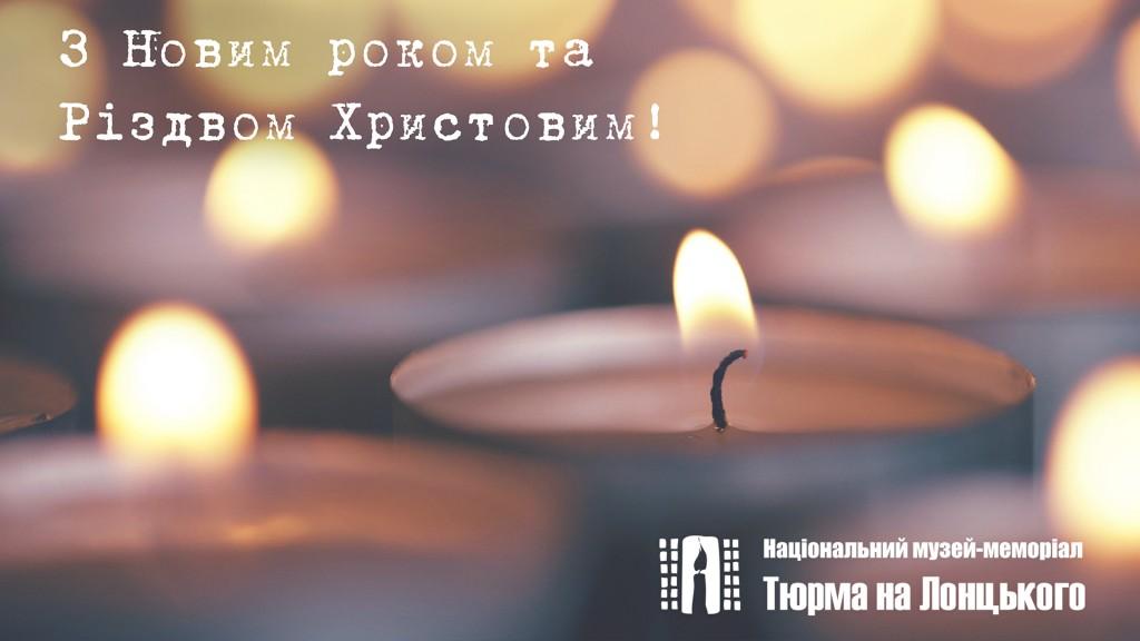 novyy_rik+ rizdvoTNL1080p